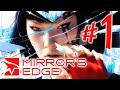 Mirror s Edge Parte 1: Run Faith Run Pc 60fps Playthrou