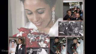 Ethiographics Wedding Photography - Seble And Abeje