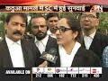APN speaks up with Dipika Singh Rajawat, lawyer of victim in Kathua rape case