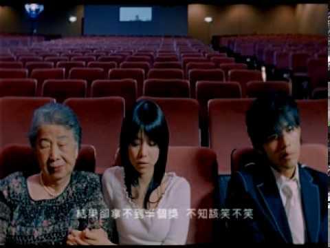 【周杰倫】外婆 Jay Chou - Maternal Grandmother
