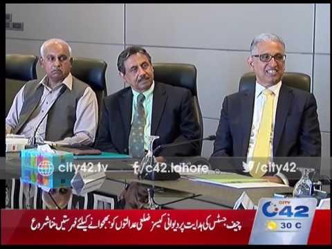 PCB chairman Shahryar Khan chaired the meeting