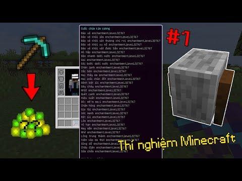 Cây Cúp LEVEL 32767 Đổi Ra Được Bao Nhiêu Kinh Nghiệm?? (Exp) - Thí Nghiệm Minecraft #1 - Thời lượng: 10 phút.