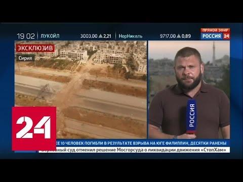 Сирийская армия перешла в наступление на севере провинции Хама