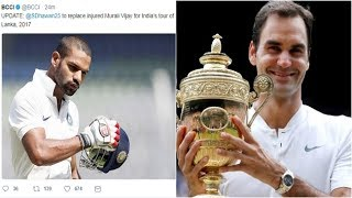 CricketShikhar Dhawan will replace injured Murali Vijay for Sri Lanka tourTennis Federer's eighth Wimbledon title has pushed him back to No 3 in ATP rankingsJamie Murray and Martina Hingis have won the Wimbledon mixed doubles title on Sunday The first-time partners won 6-4, 6-4 against Heather Watson and Henri KontinenFootballBayern Munich end bid to sign Sanchez from ArsenalNYOOOZ TV Videos - Dedicated to bringing you the latest and best in politics, sports, current affairs and entertainment world. From traditional sports like cricket to best Bollywood entertainment news, NYOOOZ TV is a must watch for news updates.Download our Apps on :Google Play Store :https://play.google.com/store/apps/details?id=com.newzstreettvApple Istorehttps://itunes.apple.com/us/app/newzstreet-tv-video-news/id1132005445?mt=8&ign-mpt=uo%3D4Our Websitehttp://www.nyoooz.com