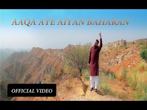 Hafiz Nasir Khan - Aaqa Aye Aiyan Baharan - Official Video