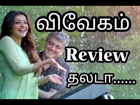 Vivegam review &ajith&kajal,akshara/siva&aniruth