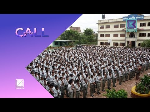 (School Days And Teachers | Back To School | Call Kantipur - 20 September 2018 - Duration: 45 minutes.)