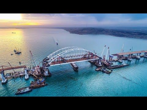 Крымский мост: фейк, глупость и мина замедленного действия (несложный анализ)