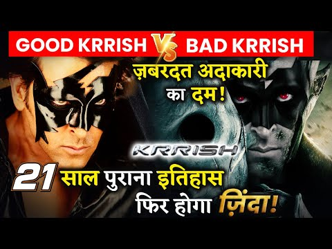 Hrithik Roshan To Repeat Amazing History After 21 Years With Krrish 4