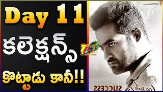 Video Aravindha Sametha 11th Day Collections || Aravindha Sametha Day 11 Collections || Hello Guru Prema MP3, 3GP, MP4, WEBM, AVI, FLV Februari 2019
