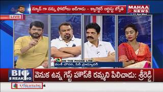 Video Sri Reddy Target Big Shots In Industry | Producer Vamsi Chowdary | Mahaa News MP3, 3GP, MP4, WEBM, AVI, FLV April 2018