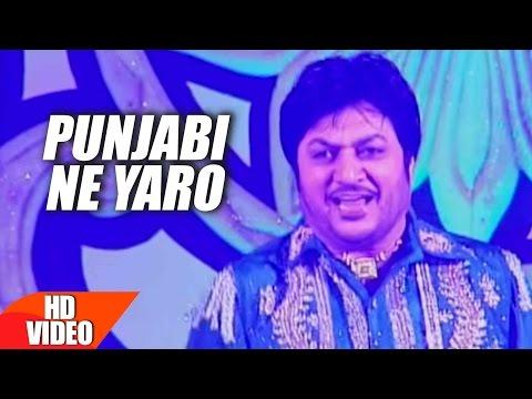 Punjabi Ne Yaro Songs mp3 download and Lyrics