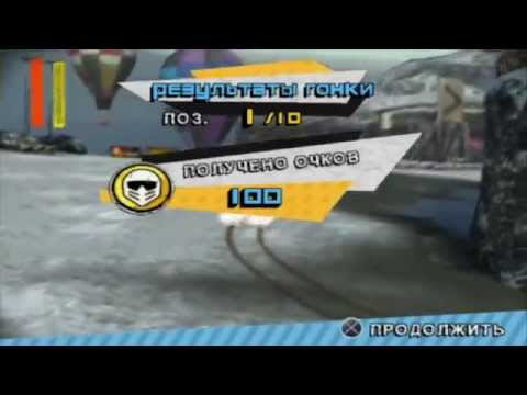 trucos motorstorm arctic edge playstation 2