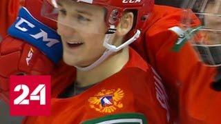 Против словаков сборная РФ сыграла по принципу: или победа или отъезд домой — Россия 24