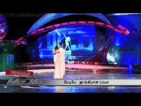 Video Star Vijay TV Anchor Ramya is now Big fm Radio Jockey - Video in Dinamalar Dated September 7th 2015 download in MP3, 3GP, MP4, WEBM, AVI, FLV January 2017