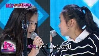 A/S(릴리M.,나수현)-Bad Girl Good Girl/미쓰에이  @K팝스타 시즌4 9회150118