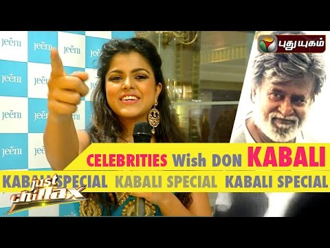 Celebrities-Wish-Don-Kabali--3-Just-Chillax-21-07-2016-I-Puthuyugam-TV