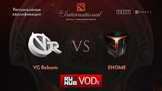 EHOME vs VG Reborn, game 2