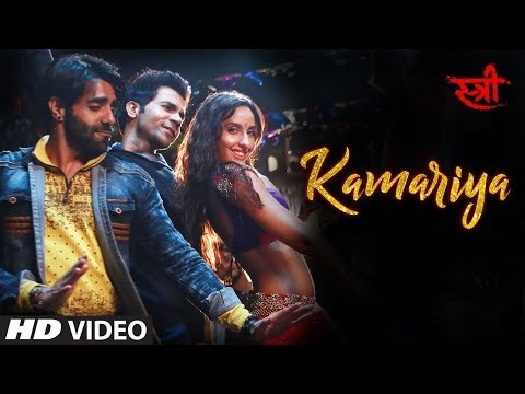 Kamariya Video Song | STREE