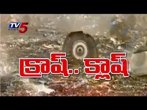 Malaysian MH17 Crash | Russia agreed For international probe : TV5 News