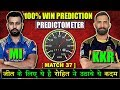 [ PREDICTION ] MATCH 37 | KKR VS MI | MATCH PREDICTION | MATCH 37 | IPL 2018 |PLAYING 11 MI VS KKR