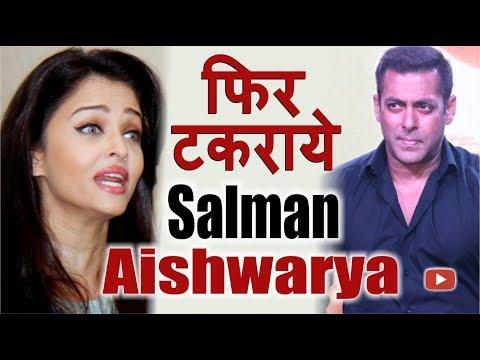 """""""Salman Khan"""" Aur """"Aishwarya Rai Bachchan"""" Ke Beech Machne Wala Hai Bawal   Race 3"""