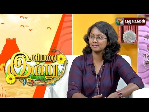 World-Heritage-Day-in-Iniyavai-Indru--18-04-2016-I-Puthuyugam-TV