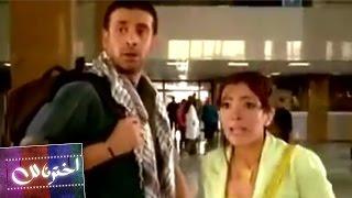 إخترنا لك أغبى 5 مشاهد في السينما المصرية ج 3