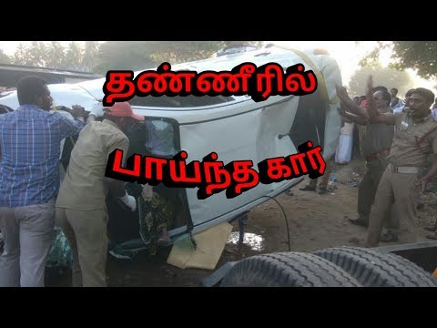 NISSAN SUNNY accident 6 spot out
