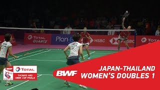 Download Video Uber Cup Final | WD1 | FUKUSHIMA/HIROTA (JPN) vs KITITHARAKUL/SUPAJIRAKUL (THA) | BWF 2018 MP3 3GP MP4