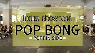 Popbong – STEP by CREATIVE vol.5 JUDGE SHOWCASE