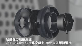 GLASSBOT 950 官方宣傳片