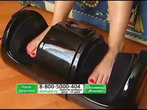 Массажер для стоп и лодыжек «БЛАЖЕНСТВО» (Foot Massager)