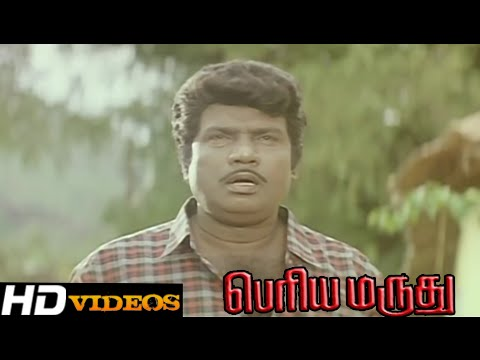 Video Tamil Movies - Periya Marudhu - Part - 5 [Vijayakanth, Ranjitha] [HD] download in MP3, 3GP, MP4, WEBM, AVI, FLV January 2017