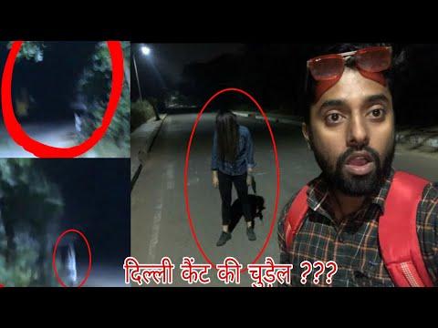 Delhi Cantt | Horror Real story in Hindi | OM VLOGS