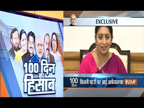 HRD minister Smriti Irani speaks about his achievements on completion of 100 days of Modi Govt 03 September 2014 12 AM