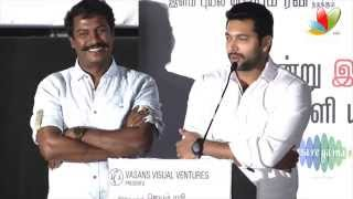Jayam Ravi, Arya, Amala Paul, Talks About G.V.Prakash| Nimirnthu Nil Audio | Latest Tamil Movie