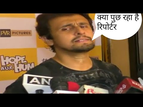 ''Sonu Nigam'' at Hope Aur Hum Movie Special Screening