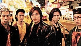 Nonton Young and Dangerous 1996 - Người Trong Giang Hồ Film Subtitle Indonesia Streaming Movie Download