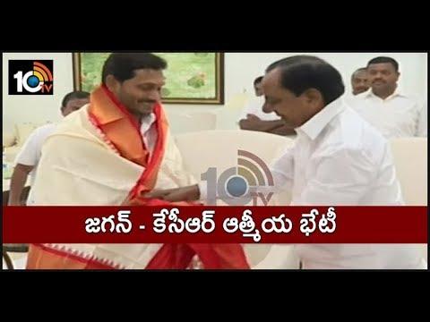 YS Jagan Meets Telangana CM KCR And KTR At Pragathi Bhavan | Exclusive Video
