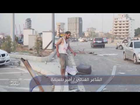 بعد تعليقه على تفجير الميناء..أمير طعيمة ينفي تدخله في الشأن السياسي اللبناني