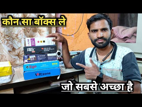 Best Set Top Box 2020 For Dd Free Dish Mpeg4 || sabse accha set top box || DD free Dish best set top