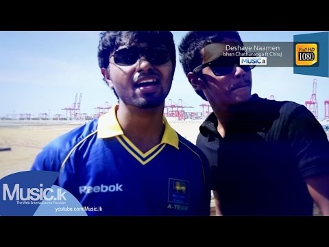 ICC World Twenty20 Sri Lanka 2012 - Official Event Song