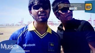 Deshaye Naamen - Worldcup Song - Ishan Chathuranga ft Chiraj