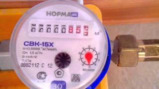 Как узнать направление подачи воды в батарее отопления.