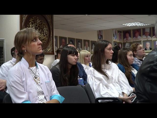 Открытие III Международного симпозиума «Поддерживающая терапия в онкологии: от теории к практике»