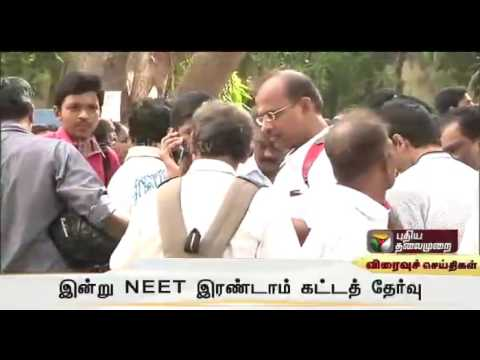 14-500-Students-from-TN-writes-NEET-2-Today