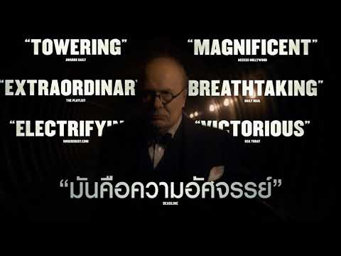 Darkest Hour | Golden Globes Winner | TV Spot