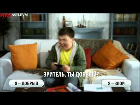 Обзор на Первый Казахстанский Видеоквест от MKOasileym