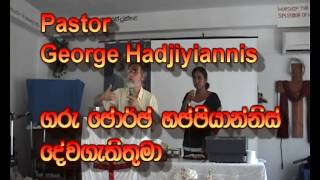 Finding God's Plan For Your Life (Part 1) - English/Sinhala (Sri Lankan Christian Fellowship Cyprus)
